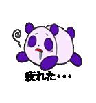 適当 無気力・脱力 パンダ(個別スタンプ:23)