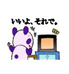 適当 無気力・脱力 パンダ(個別スタンプ:24)