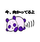 適当 無気力・脱力 パンダ(個別スタンプ:25)