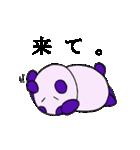 適当 無気力・脱力 パンダ(個別スタンプ:26)