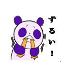 適当 無気力・脱力 パンダ(個別スタンプ:27)