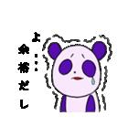 適当 無気力・脱力 パンダ(個別スタンプ:28)