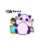 適当 無気力・脱力 パンダ(個別スタンプ:30)