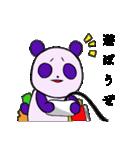 適当 無気力・脱力 パンダ(個別スタンプ:31)
