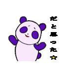 適当 無気力・脱力 パンダ(個別スタンプ:34)
