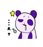 適当 無気力・脱力 パンダ(個別スタンプ:35)