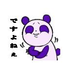適当 無気力・脱力 パンダ(個別スタンプ:36)