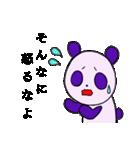 適当 無気力・脱力 パンダ(個別スタンプ:37)