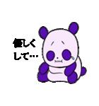 適当 無気力・脱力 パンダ(個別スタンプ:38)