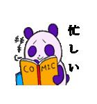 適当 無気力・脱力 パンダ(個別スタンプ:39)