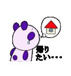 適当 無気力・脱力 パンダ(個別スタンプ:40)