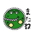 まんまる動物園・まんまる水族館(個別スタンプ:33)