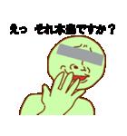 目モザイク 緑男(個別スタンプ:01)