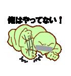 目モザイク 緑男(個別スタンプ:03)