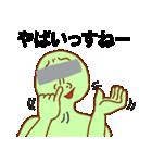 目モザイク 緑男(個別スタンプ:05)