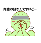 目モザイク 緑男(個別スタンプ:10)