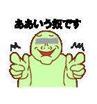 目モザイク 緑男(個別スタンプ:13)