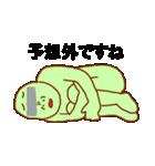 目モザイク 緑男(個別スタンプ:14)