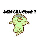 目モザイク 緑男(個別スタンプ:20)