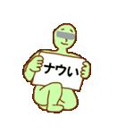 目モザイク 緑男(個別スタンプ:21)