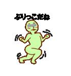 目モザイク 緑男(個別スタンプ:23)