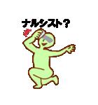 目モザイク 緑男(個別スタンプ:24)