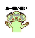 目モザイク 緑男(個別スタンプ:25)
