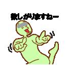 目モザイク 緑男(個別スタンプ:29)