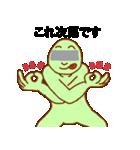 目モザイク 緑男(個別スタンプ:30)