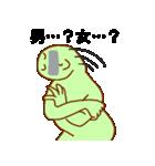 目モザイク 緑男(個別スタンプ:34)
