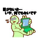 目モザイク 緑男(個別スタンプ:35)