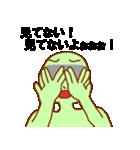 目モザイク 緑男(個別スタンプ:37)