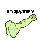 目モザイク 緑男(個別スタンプ:39)