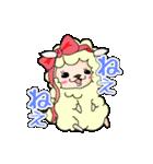 すけぱか(個別スタンプ:01)