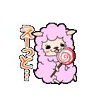 すけぱか(個別スタンプ:03)
