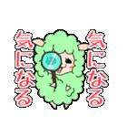 すけぱか(個別スタンプ:05)