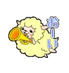 すけぱか(個別スタンプ:06)
