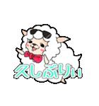 すけぱか(個別スタンプ:09)