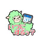 すけぱか(個別スタンプ:10)