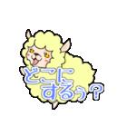 すけぱか(個別スタンプ:11)