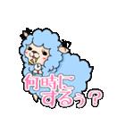 すけぱか(個別スタンプ:12)