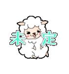 すけぱか(個別スタンプ:14)