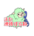 すけぱか(個別スタンプ:15)