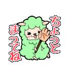 すけぱか(個別スタンプ:20)