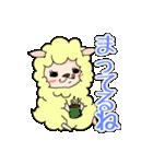 すけぱか(個別スタンプ:21)