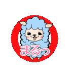 すけぱか(個別スタンプ:22)