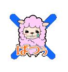 すけぱか(個別スタンプ:23)