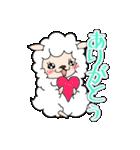 すけぱか(個別スタンプ:24)