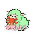 すけぱか(個別スタンプ:25)