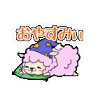 すけぱか(個別スタンプ:28)
